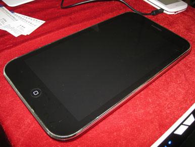 fake ipad tablet