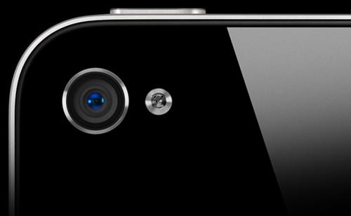 closeup iphone